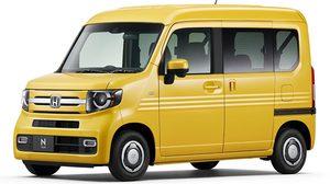 Honda N-Van 2018 ใหม่ รถตู้ไซส์มินิสุดน่ารัก ราคาเริ่มต้น 3.7 แสนบาท
