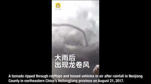 นาทีพายุทอร์นาโด พัดถล่มจีน ด้านฮ่องกงเตือนภัยระดับ 10 รับพายุไต้ฝุ่น 'ฮาโตะ'