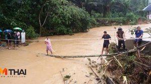 เมืองคอนอ่วม! น้ำป่าซัดสะพานขาด ชาวบ้านกว่า 100 ครัวเรือนติดเกาะ
