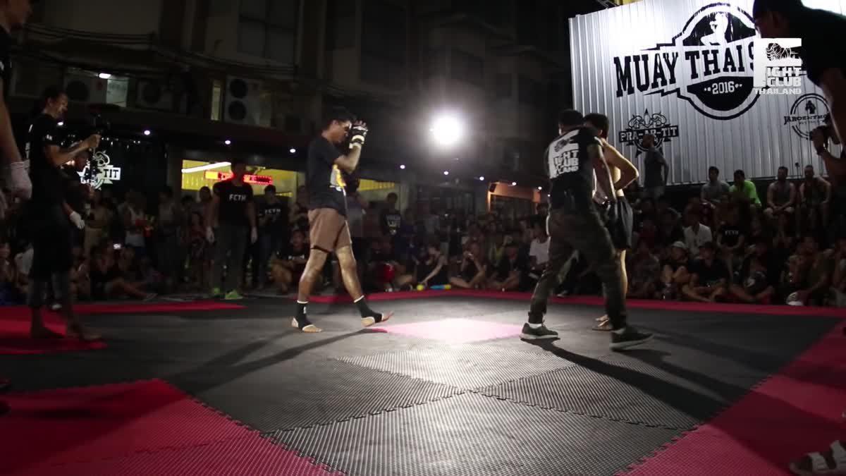 Fight Club Thailand สงกรานต์สาดหมัด จีโน่ x มะเดี่ยว คู่ที่ 251