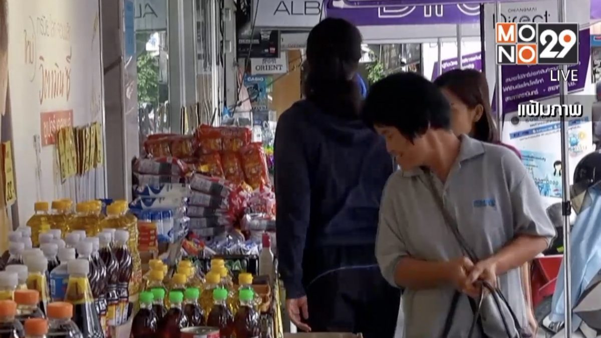 คลังเตรียมแบนร้านค้าชิมช้อปใช้ผิดเงื่อนไข
