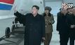 เกาหลีเหนือยิงขีปนาวุธลงในทะเล
