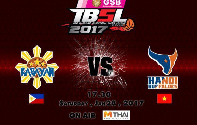 ไฮไลท์ การแข่งขันบาสเกตบอล GSB TBSL2017 Kabayan (Philipines) VS Hanoi Buffaloes (Vietnam)  28/01/60