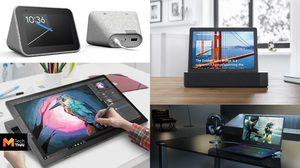 เลอโนโวเปิดตัวผลิตภัณฑ์ใหม่ในงาน CES 2019  พร้อมนวัตกรรมชั้นนำ