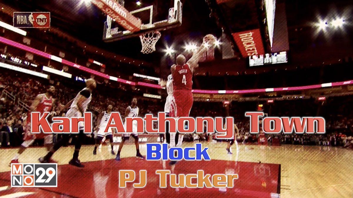 Karl Anthony Town Block PJ Tucker