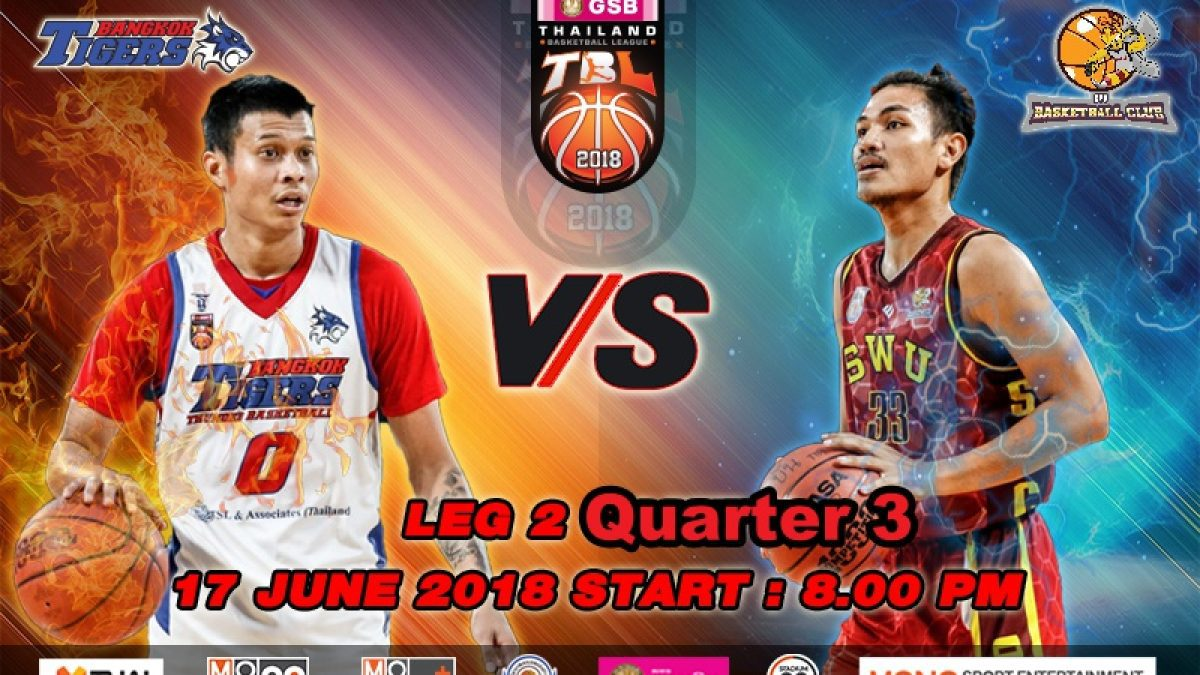 Q3 การเเข่งขันบาสเกตบอล GSB TBL2018 : Leg2 : Bangkok Tigers Thunder VS SWU Basketball Club ( 17 June 2018)
