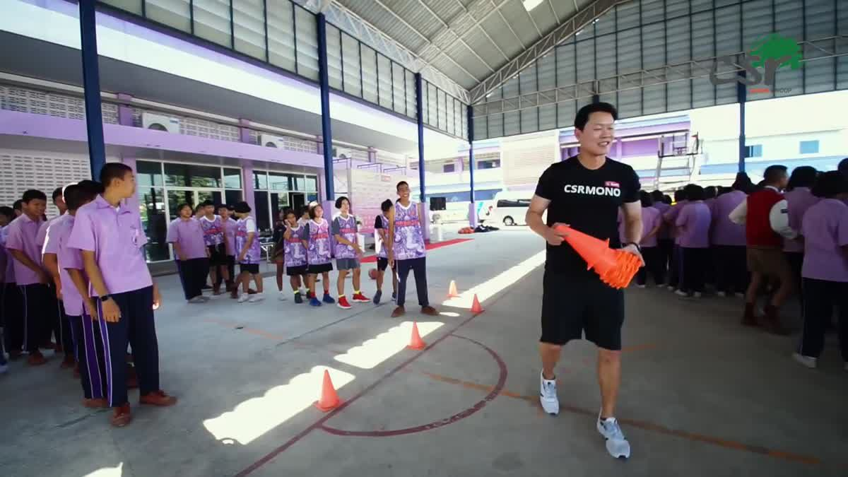 Basketball Projects by CSR MONO ส่งท้ายปี 62