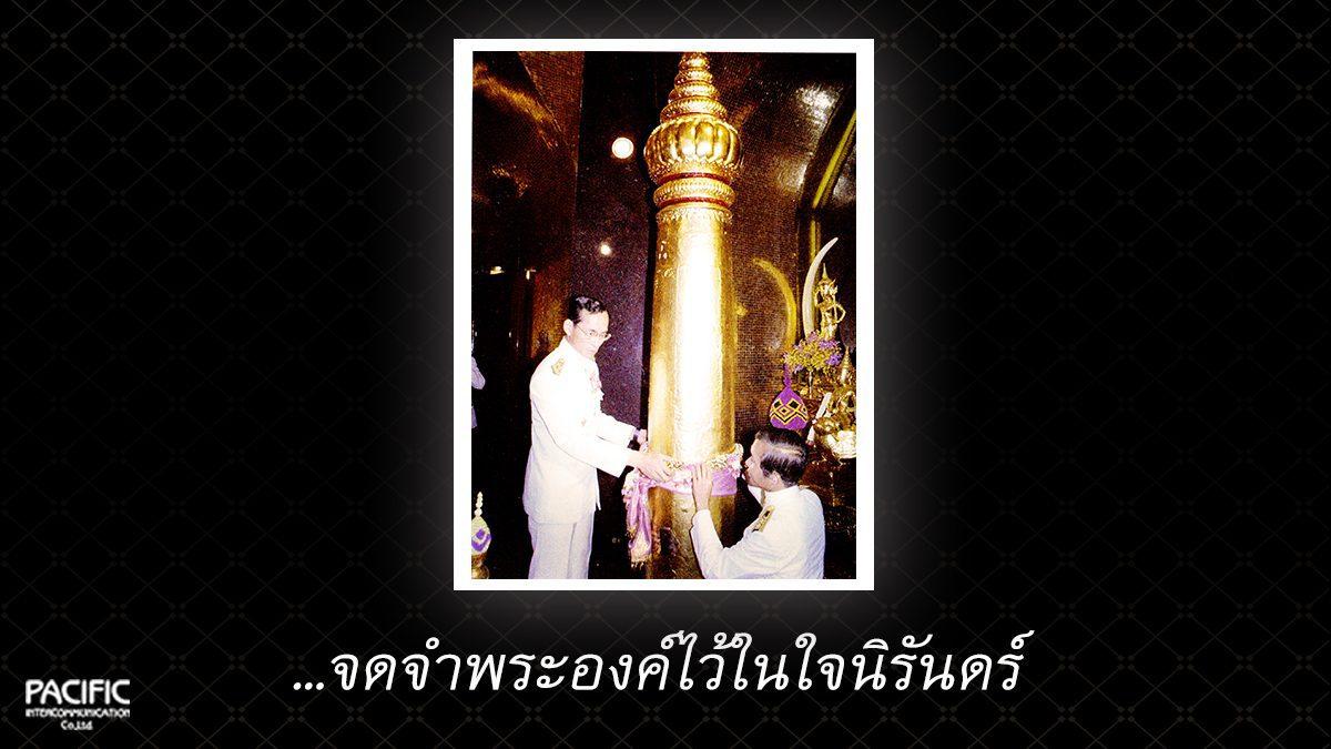 35 วัน ก่อนการกราบลา - บันทึกไทยบันทึกพระชนมชีพ