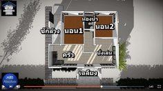 แบบบ้านขนาดเล็ก ทรงปั้นหยา พื้นที่ใช้สอย 78 ตารางเมตร