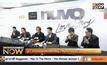 """นูโว แถลงจัดคอนเสิร์ตใหญ่ """"NUVO LOVE STORY"""""""