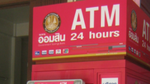 แก๊งต่างชาติปล่อยไวรัส ฉกเงิน ATM ออมสิน เผ่นออกนอกแล้ว