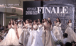 Finale Wedding Studio Collection 2016