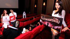 เมเจอร์ ซีนีเพล็กซ์ เอาใจคอหนัง! จัดกิจกรรมหลอนรับฮาโลวีน Haunted Theater โรงนี้…ผีดุ
