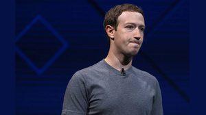 Mark Zuckerberg แถลงเหตุการณ์ข้อมูลผู้ใช้ Facebook 50 ล้านบัญชีหลุด