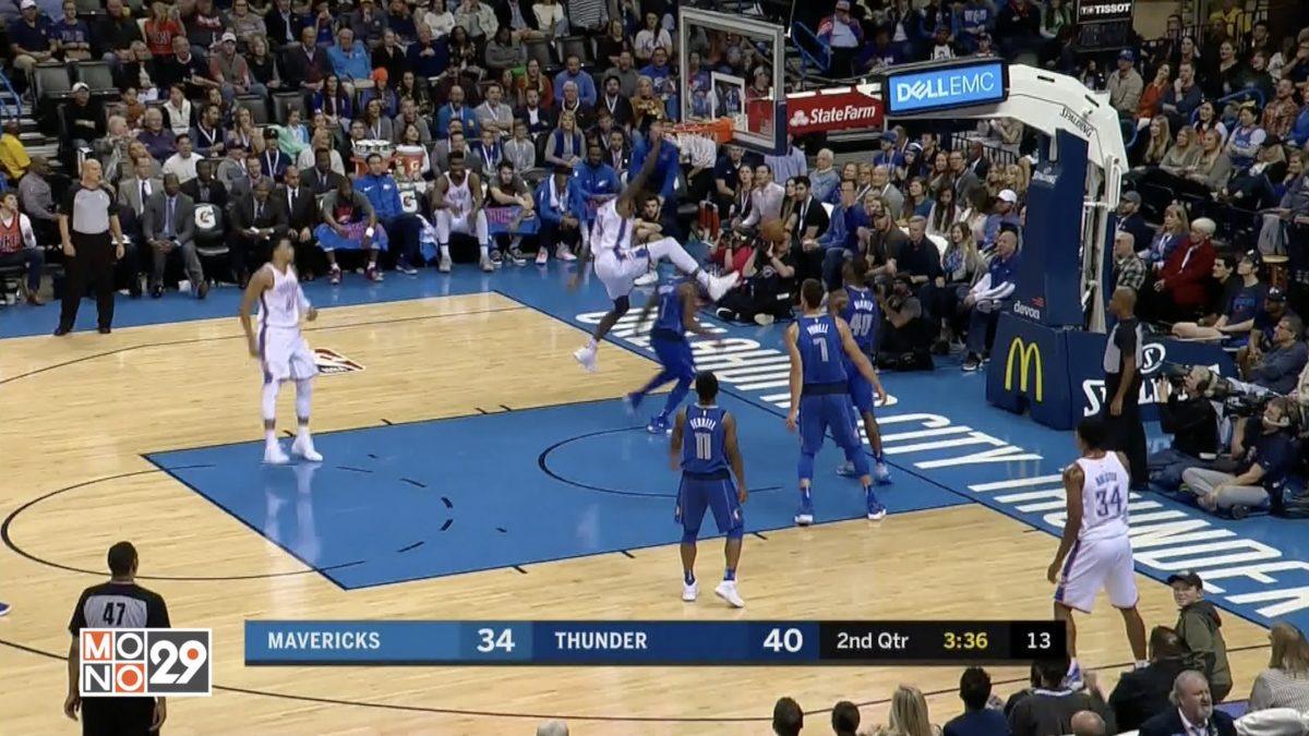 Highlight - Dallas Mavericks VS Oklahoma City Thunder