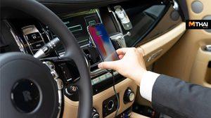 เเท่นยึดโทรศัพท์มือถืออัจฉริยะ สะดวกใช้มือเดียววาง มือเดียวถอด