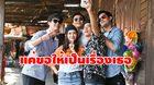 4 หนุ่ม Blue Gents ดี๊ด๊า! ร่วมงานนางเอกชาวจีนถ่ายเอ็มวี