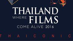 Thai Night AFM 2016 : อุตสาหกรรมภาพยนตร์ไทย ก้าวหน้าอย่างมั่นคงด้วยความโดดเด่นอย่างมั่นใจ