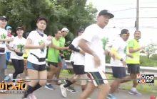 ชาวอำเภอเมืองขอนแก่น ร่วมวิ่งก้าวคนละก้าว