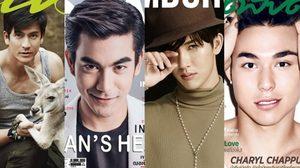 10 ปก 10 สไตล์ รวมหนุ่มบน 10 ปกนิตยสารที่น่าจดจำแห่ง 2015