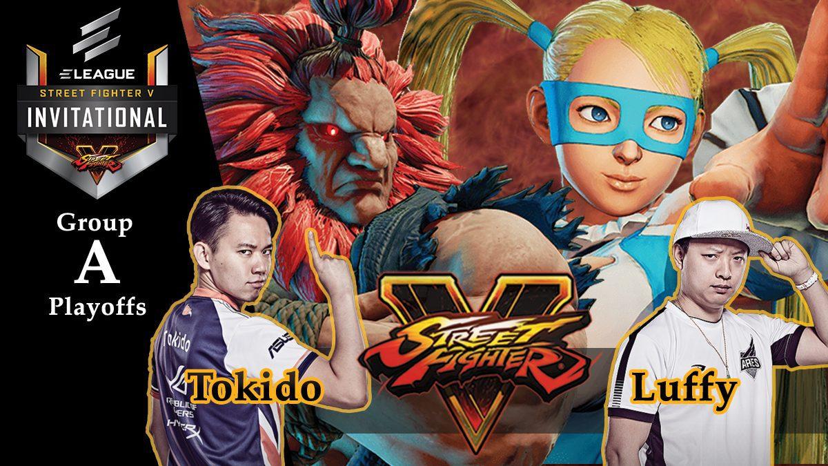 การแข่งขัน Street Fighter V | ระหว่าง Luffy vs Tokido [Group A]