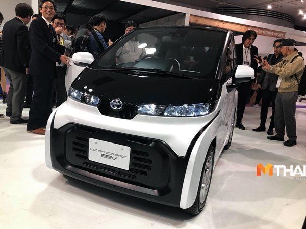 Ultra-Compact BEV
