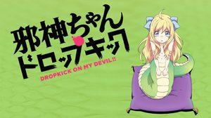 Jashin-chan Dropkick สาวงูท่อนล่างภาคอนิเมะเตรียมฉายในปีนี้!!