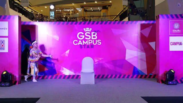 B05 (บอย) รำมโนราห์ GSB Gen Campus Star ภาคใต้ 2016