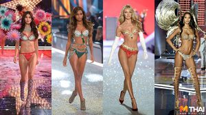 ย้อนรอย 21 ปี Fantasy Bra แห่ง Victoria's Secret เจ้าแม่รันเวย์เท่านั้นที่จะได้ใส่!!!
