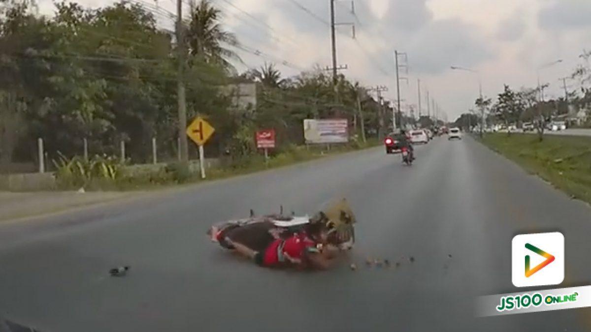 อุทาหรณ์อุบัติเหตุเปลี่ยนเลนกะทันหัน (25/12/62)