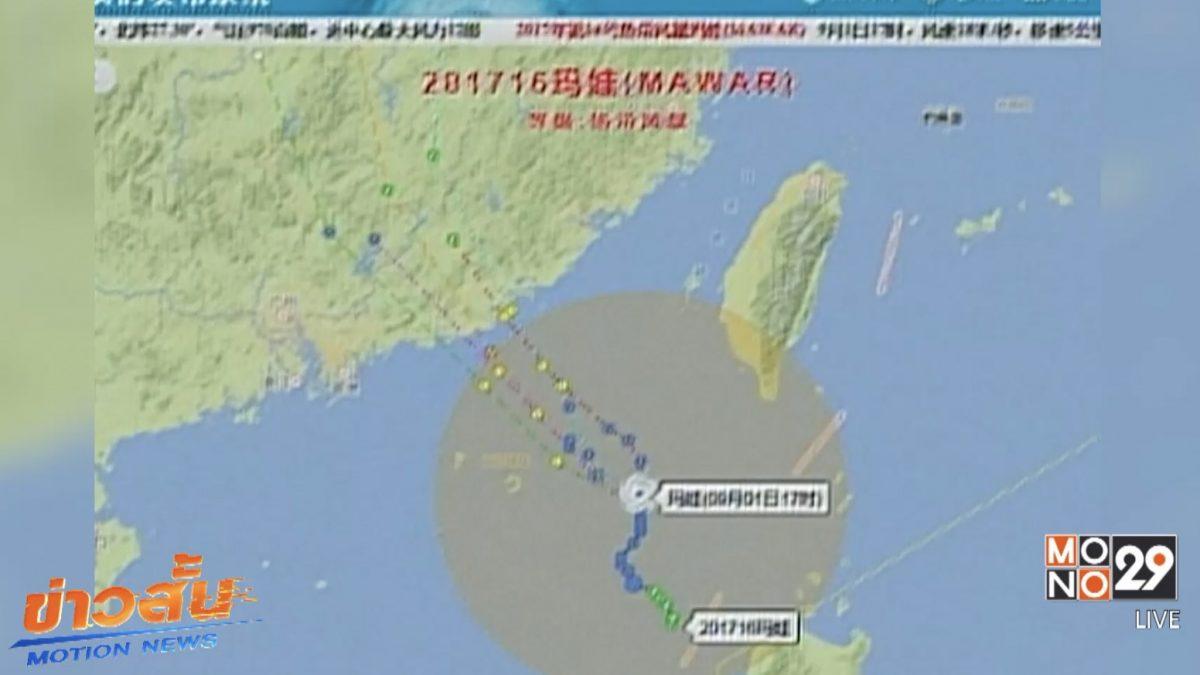 """แผ่นดินไหว 4.6 เขย่าจีนตอนบน + ไต้ฝุ่น """"มาวาร์"""" จ่อถล่มจีนตอนล่าง"""