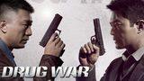 หนัง เกมล่า ลบเหลี่ยมเลว Drug War (หนังเต็มเรื่อง)