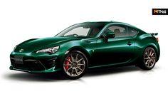 Toyota 86 British Green Limited 2019 วางขายที่ประเทศญี่ปุ่น