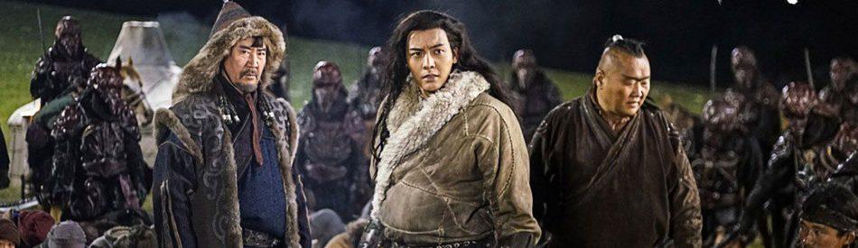 Genghis Khan เจงกิสข่าน