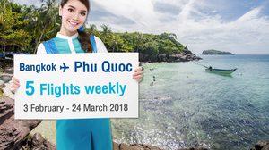 บางกอกแอร์เวย์สเพิ่มความถี่ 5เที่ยวต่อสัปดาห์ กรุงเทพฯ – เกาะฟู้โกว๊ก (เวียดนาม)