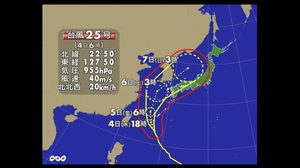 ประกาศเตือนภัย! ไต้ฝุ่น Kong-rey เข้าสู่โอกินาวา คืนวันที่ 4 ตุลาคม