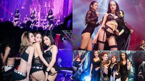 รวมภาพปาร์ตี้ Halloween ในคืนหลอนๆ กับเหล่าสาวสวย ณ Krystal Club Thonglor25