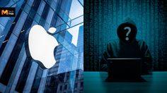 Apple ถูกแฮคเซิร์ฟเวอร์ และถูกขโมยข้อมูลไป 90GB โดยเด็กอายุ 16 ปี