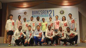 บางแสน 21 ฮาล์ฟมาราธอนชั้นนำของเอเชีย งานวิ่งมาตรฐานระดับโลก