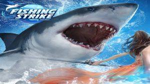 NETMARBLE เผยแผนสำหรับขวบปีแรกของเกมตกปลา FISHING STRIKE