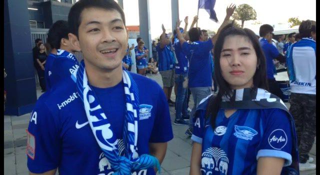 ขอบสนามฟุตบอลไทย : นานาทัศนะแฟนบอลคู่ บุรีรัมย์ ยูไนเต็ด พบ ชลบุรี เอฟซี