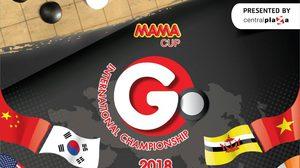 MAMA CUP GO INTERNATIONAL CHAMPIONSHIP 2018 ชิงถ้วยพระราชทาน พร้อมเงิน 3 แสน