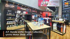 A.P. Honda ยกทัพ Honda Collection บุกงาน Motor Show 2020