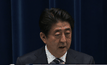 ญี่ปุ่นเริ่มบังคับใช้กฎหมายความมั่นคงฉบับใหม่
