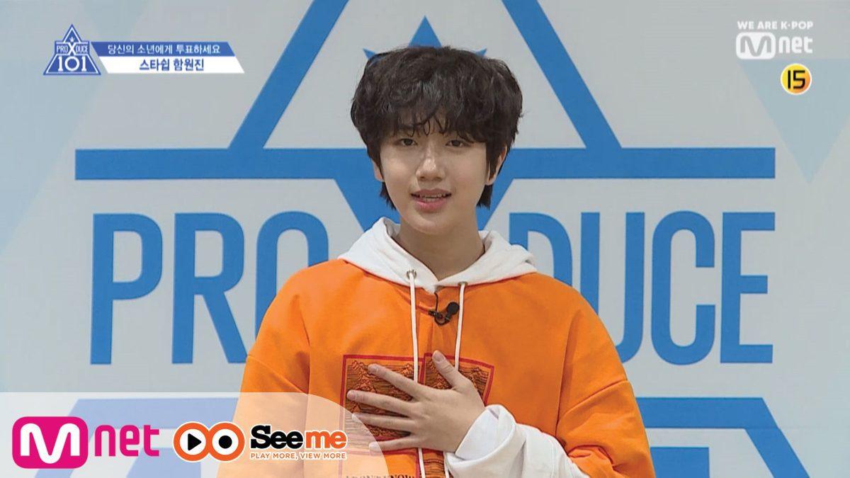 แนะนำตัวผู้เข้าแข่งขัน | 'ฮัม วอนจิน' 함원진 I จากค่าย STARSHIP Entertainment 190314 EP.0