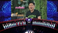 Take Me Out Thailand S9 ep.27 บุ๊ง-สอง 4/4 (2 เม.ย. 59)