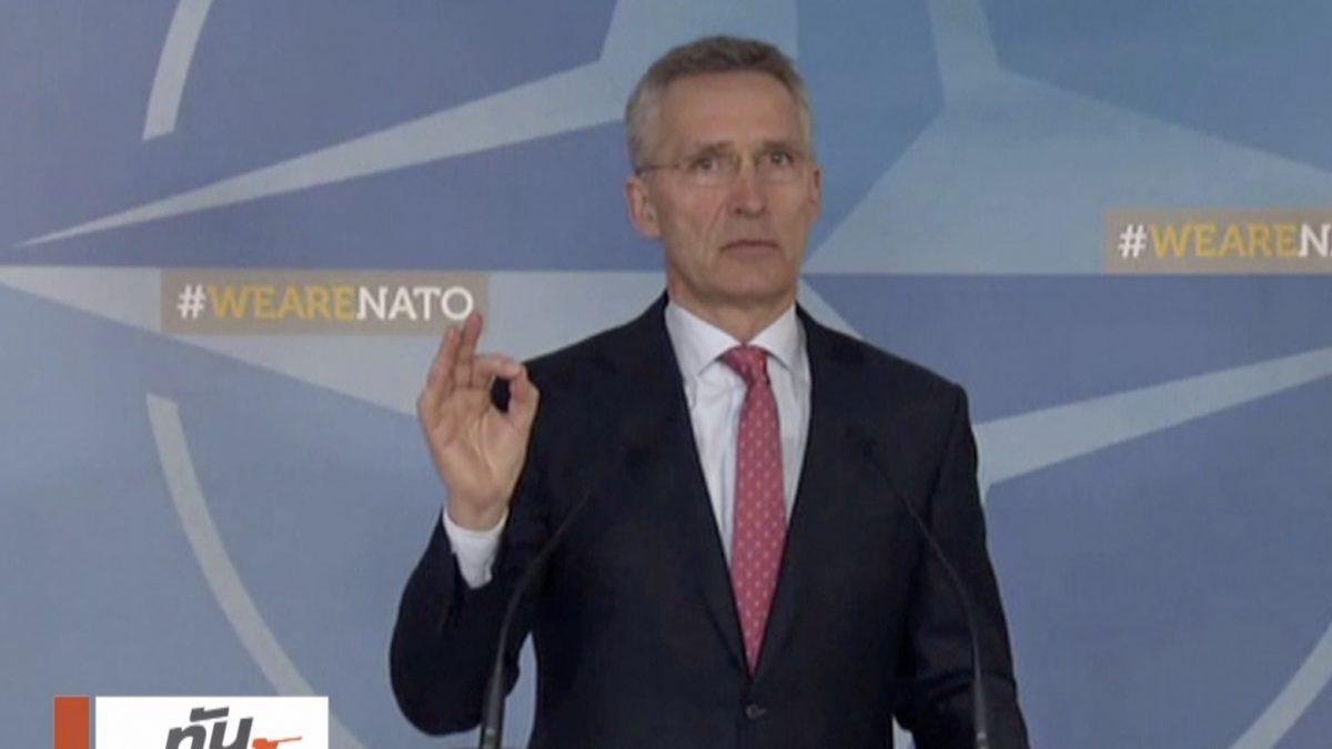 รัสเซียพร้อมตอบโต้หลัง 26 ชาติสั่งขับนักการทูต