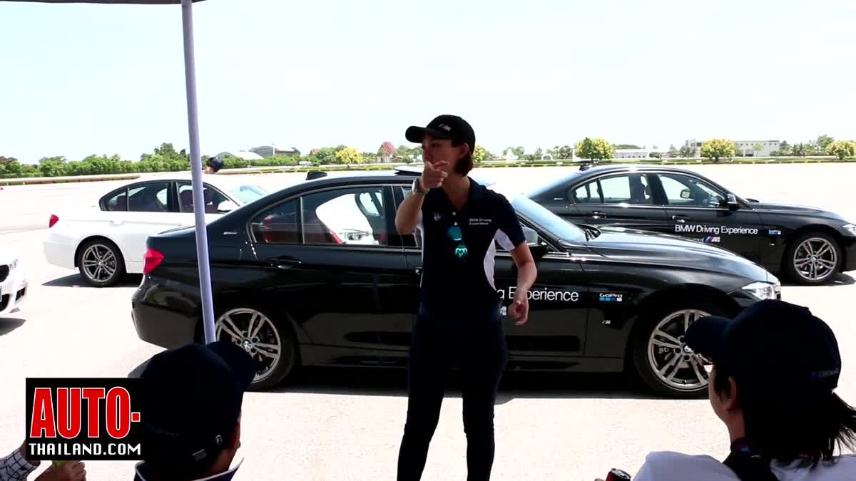 ทดลองขับ BMW 330e M Sport รถ Plug-In Hybrid ในกิจกรรม BMW Driving Experience 2017