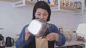 สุดยอด! ไต้หวันคิดค้นถ่านก้อน ทำจากกากกาแฟเหลือทิ้ง