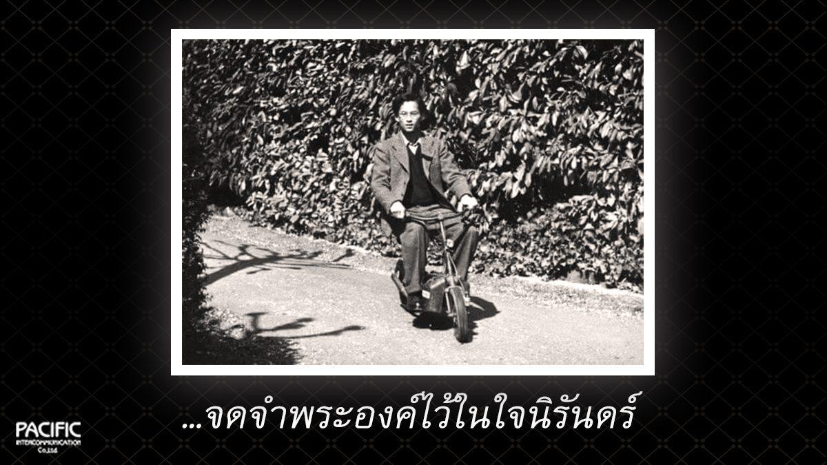 70  วัน ก่อนการกราบลา - บันทึกไทยบันทึกพระชนมชีพ